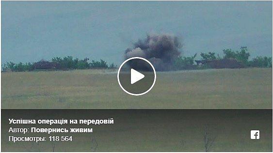 В Донбассе ракетами взорвали боеприпасы и блиндаж боевиков: видео
