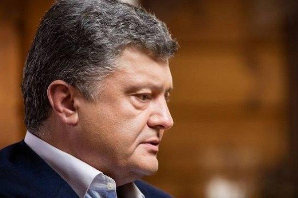 ЕС даст Украине €1 млрд: Порошенко подписал исторический документ
