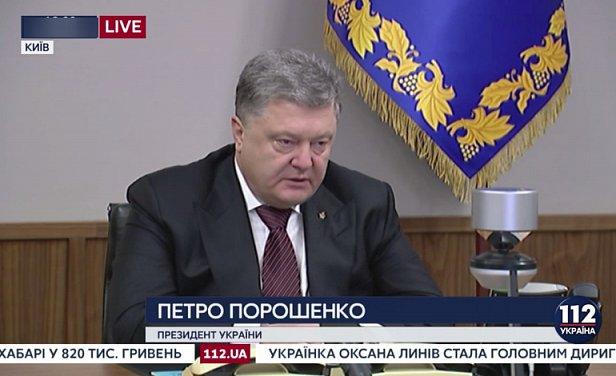 Порошенко обратился к украинцам из-за военного положения