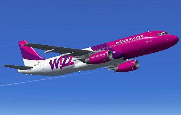 Фото - Wizz Air запускает рейсы в Будапешт из Харькова и Львова