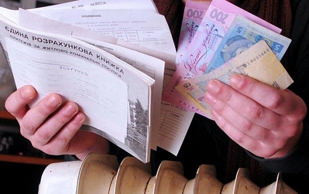 Украинцам в1,5 раза урезали субсидии ЖКХ