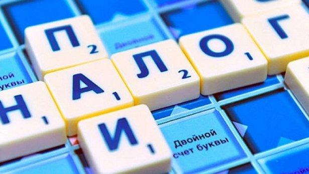 В Украине новый налог