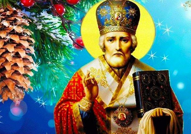 фото — День святого Николая