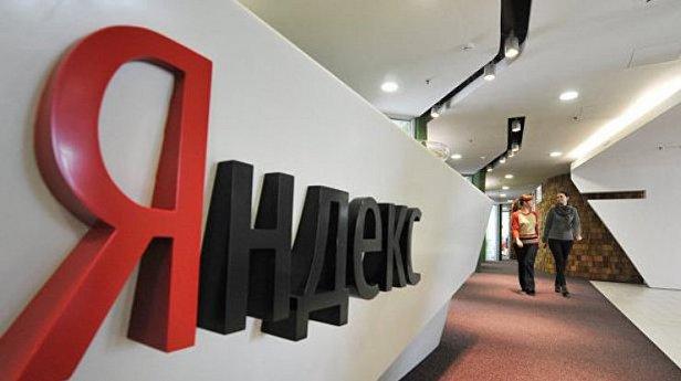 На фото офис компании «Яндекс.Украина»