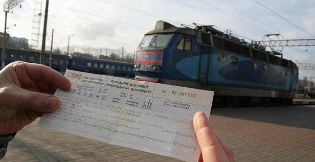 На фото проездной билет «Укрзализныци»