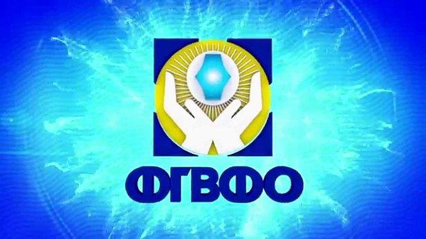 ФГВФЛ продлил ликвидацию днепропетровского банка «Аксиома»