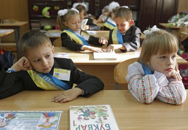 Внимание! В Украине изменили правила приема в школу